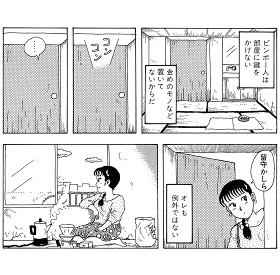 daitokyo_1