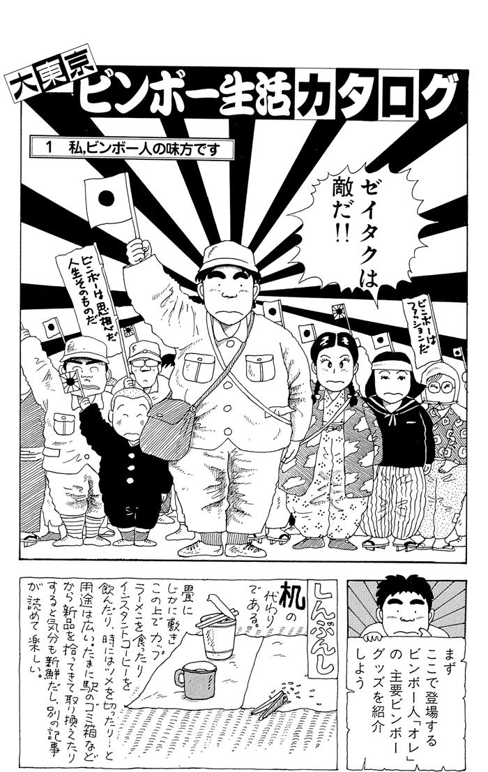 db_P003