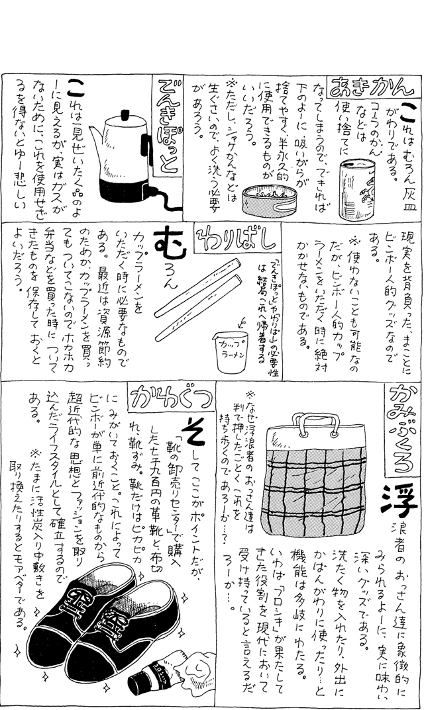 db_P004