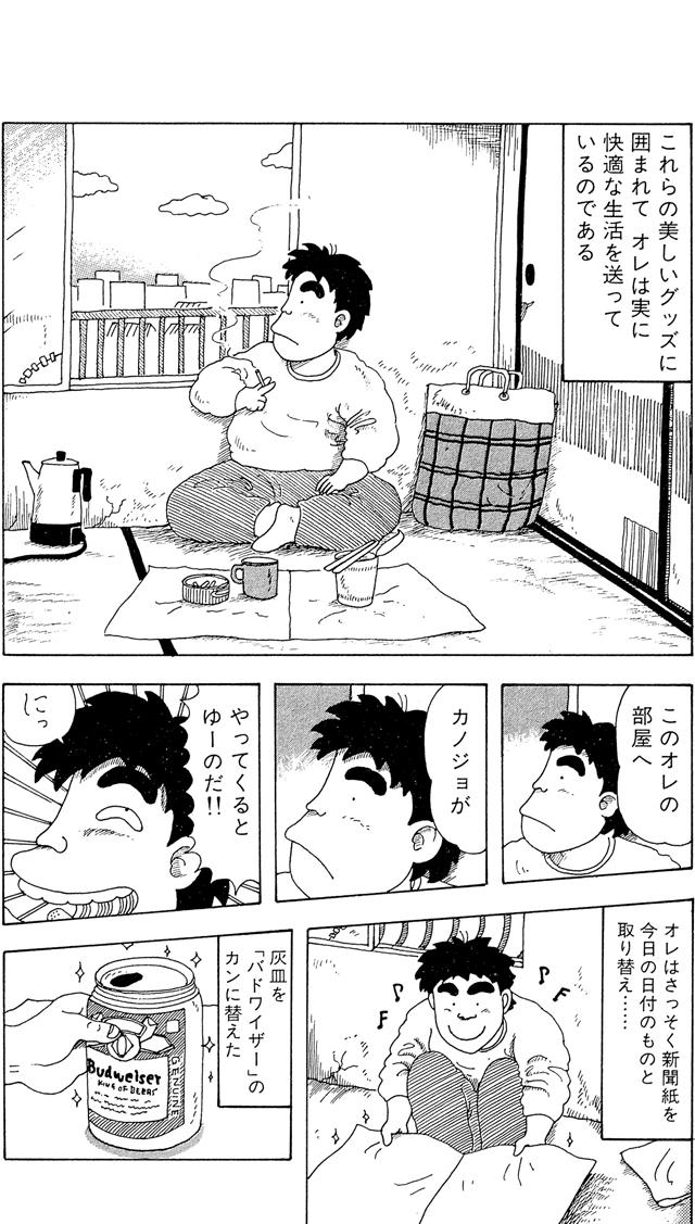 db_P005