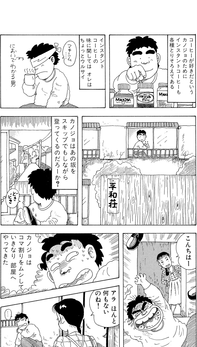 db_P006