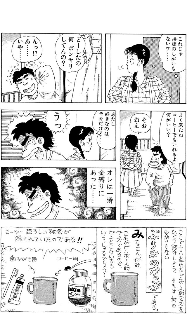 db_P007