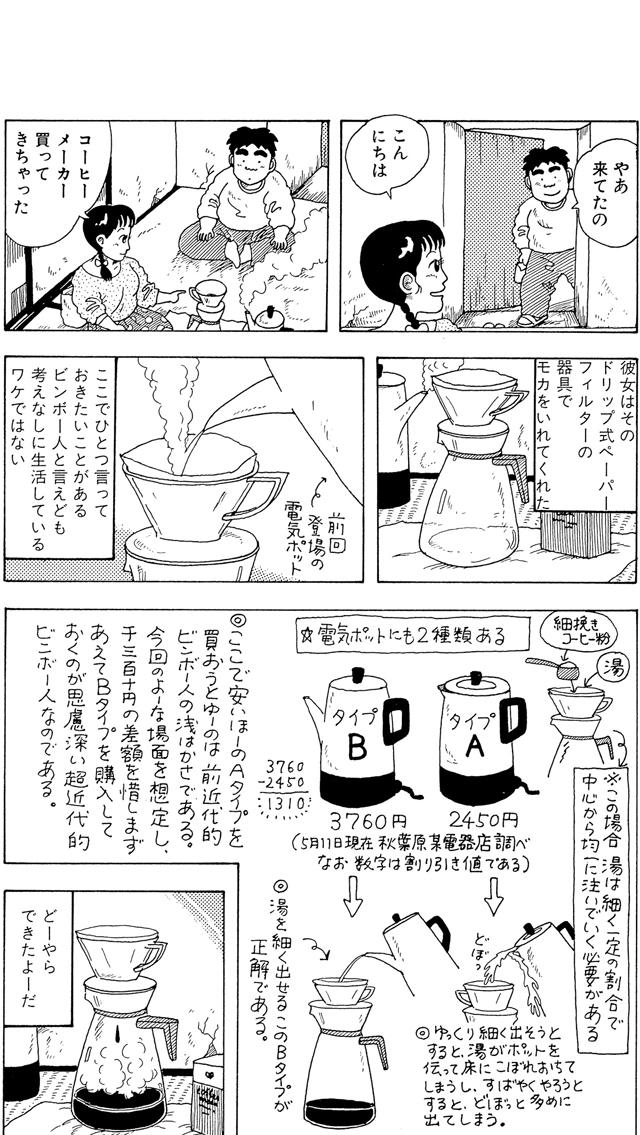 db_P010