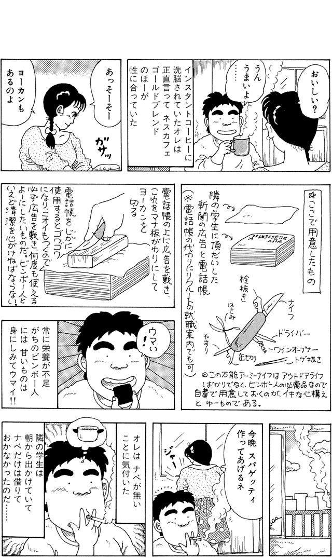 db_P011