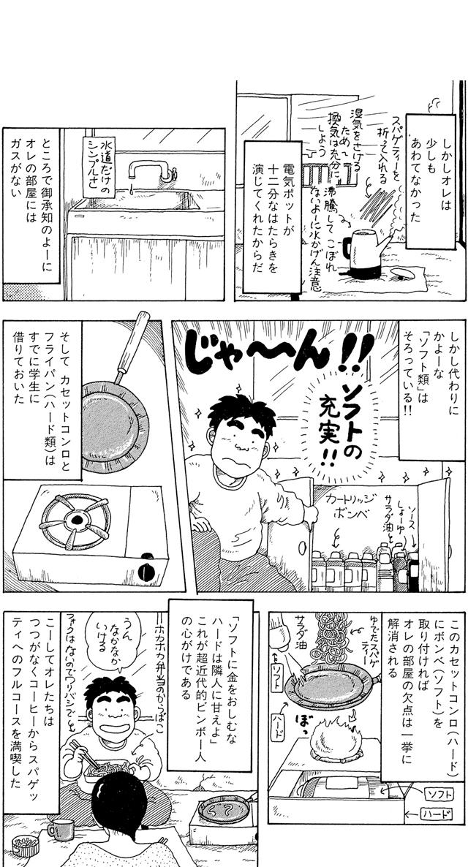 db_P012