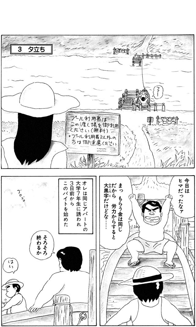 db_P015