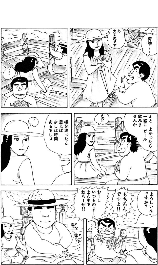 db_P017