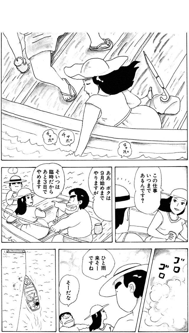 db_P019
